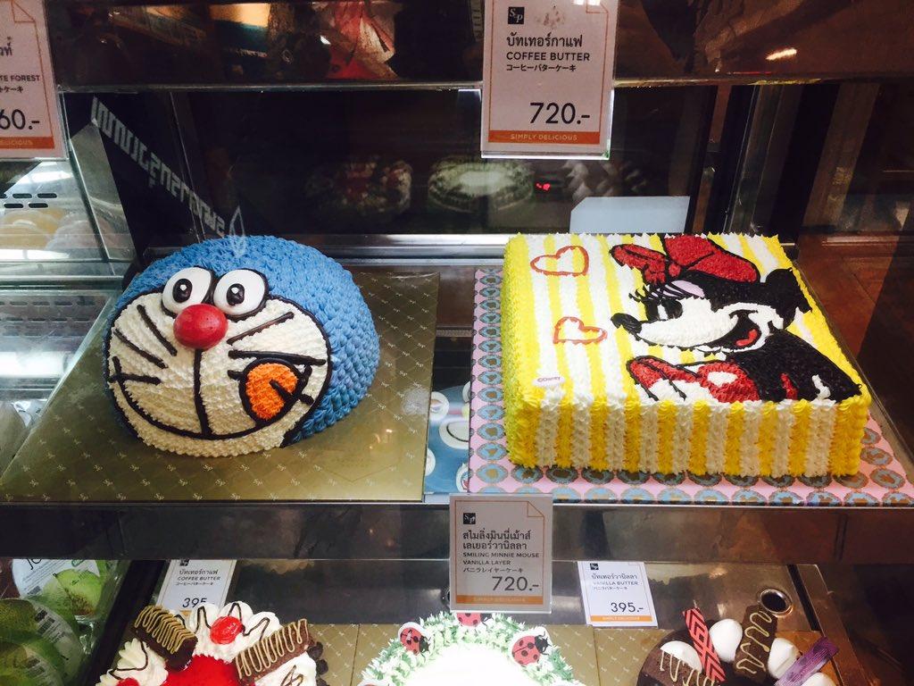 凄いケーキ!!! pic.twitter.com/B0O0EbhPxa