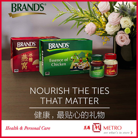 Spend a min. of $28 nett on BRAND'S® products & receive a complimentary hot flask. Details: http://bit.ly/1JsT6x7