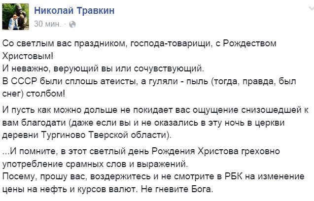 Движение транспорта в Донецкой области ограничено - Цензор.НЕТ 4036