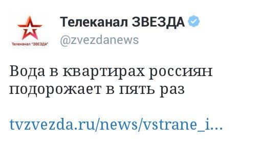 В оккупированном Крыму разрабатывают единый график отключений света - Цензор.НЕТ 513