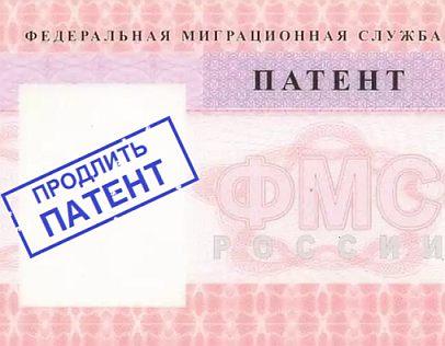 Образец ходатайство о снижении штрафных санкций