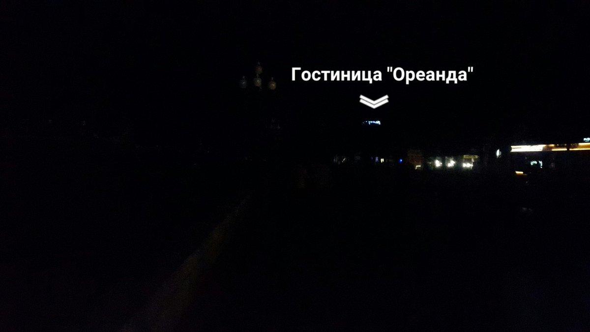 Предприятия общепита в оккупированном Симферополе обязали перейти на собственное энергообеспечение - Цензор.НЕТ 3219