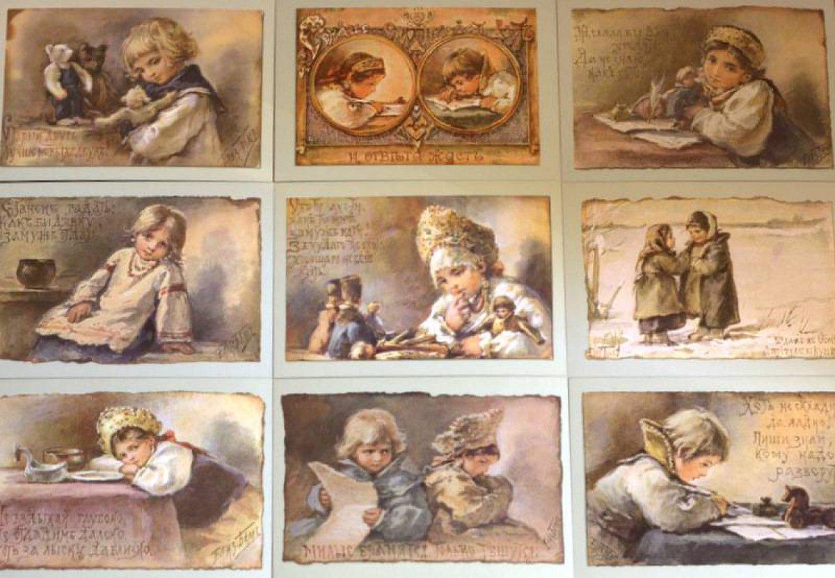 Натальи, история открытки в россии для детей