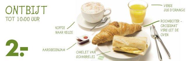 HEMA - Breakfast