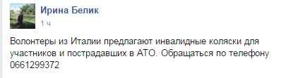За минувшие сутки ранен один украинский воин. Погибших нет, - спикер АТО - Цензор.НЕТ 4358