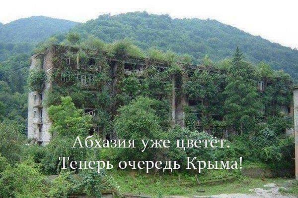 Обрушилась одна из главных достопримечательностей оккупированного Крыма - водопад Серебряные струны - Цензор.НЕТ 2855
