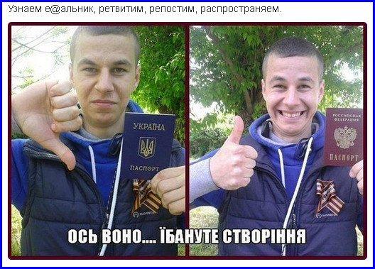 Нелегальные мигранты, направлявшиеся в Россию, задержаны на Харьковщине, - Госпогранслужба - Цензор.НЕТ 9877
