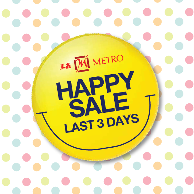 Don't miss out on the last three days of the Happy Sale! View our e-mailer: http://bit.ly/MetroHappySaleEmailer …