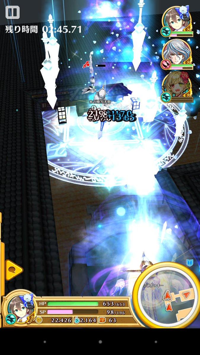 【白猫】4人協力☆8☆10☆11に新ステージ追加、報酬情報まとめ!☆11は全種武器ハイルーンがドロップ、温泉常設でボイスがいつでも聞けるように!