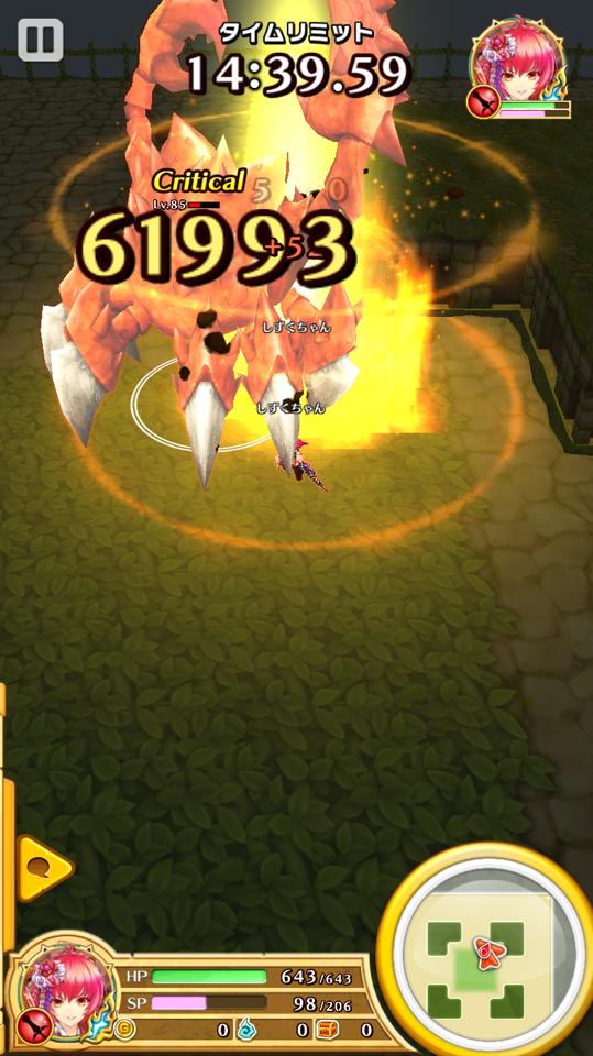 【白猫】神気解放正月ガーネット無凸/4凸ステータスとスキル性能情報!S1燃焼追加にS2高火力分散ダメージでシャル並の強キャラに!?【動画あり】