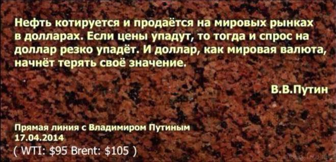 Кремлевские пропагандисты опубликовали сюжет о том, как правильно выбирать одежду на крымских помойках - Цензор.НЕТ 7664
