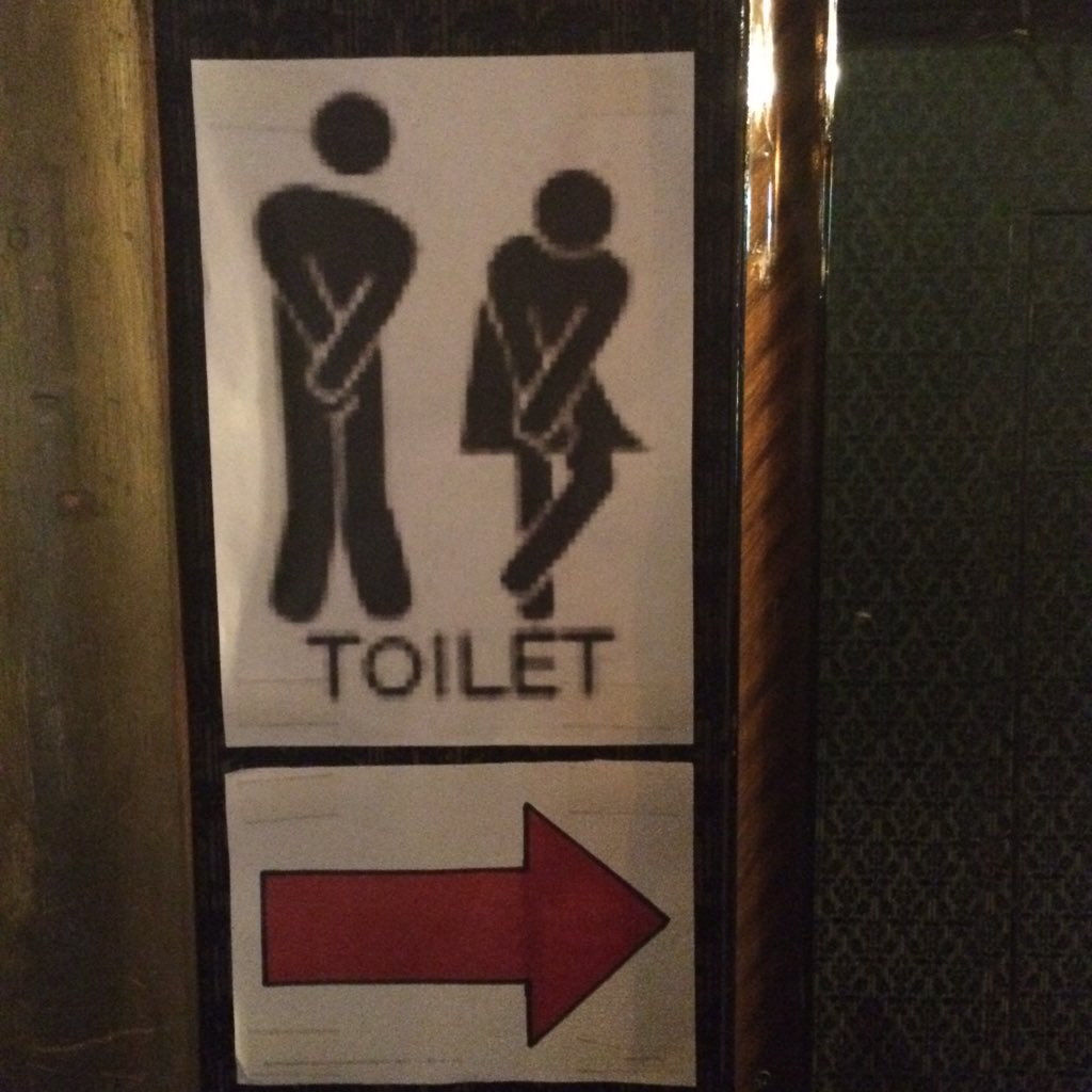 味園ユニバースのトイレ表示、切迫感ある。 https://t.co/65AuMrXrDO