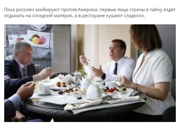 ОБСЕ продолжает фиксировать нарушения режима прекращения огня на Донбассе - Цензор.НЕТ 5661