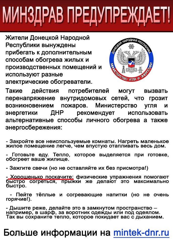 """ОБСЕ: Боевики """"ЛНР"""" проводят учения с применением артиллерии - Цензор.НЕТ 5813"""