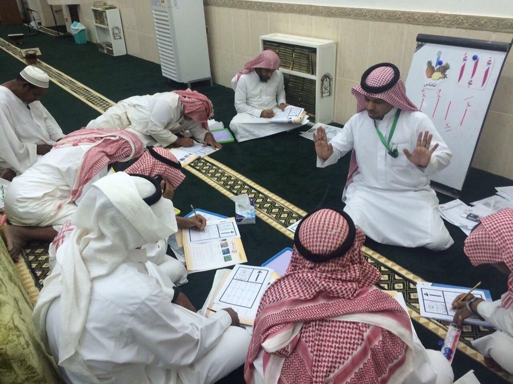 وزارة التعليم تحتفي باليوم العربي CYNIO4VWYAI-yv6.jpg