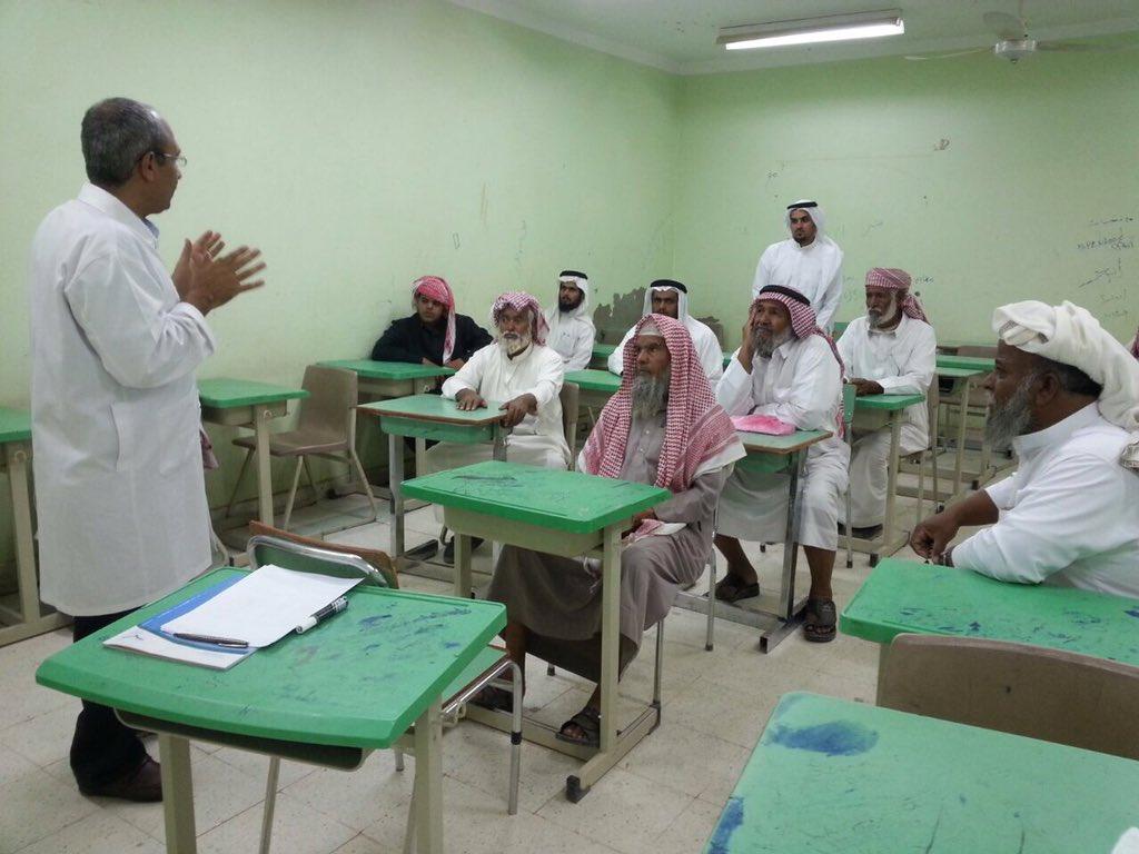 وزارة التعليم تحتفي باليوم العربي CYNIO4VWsAAJcZk.jpg