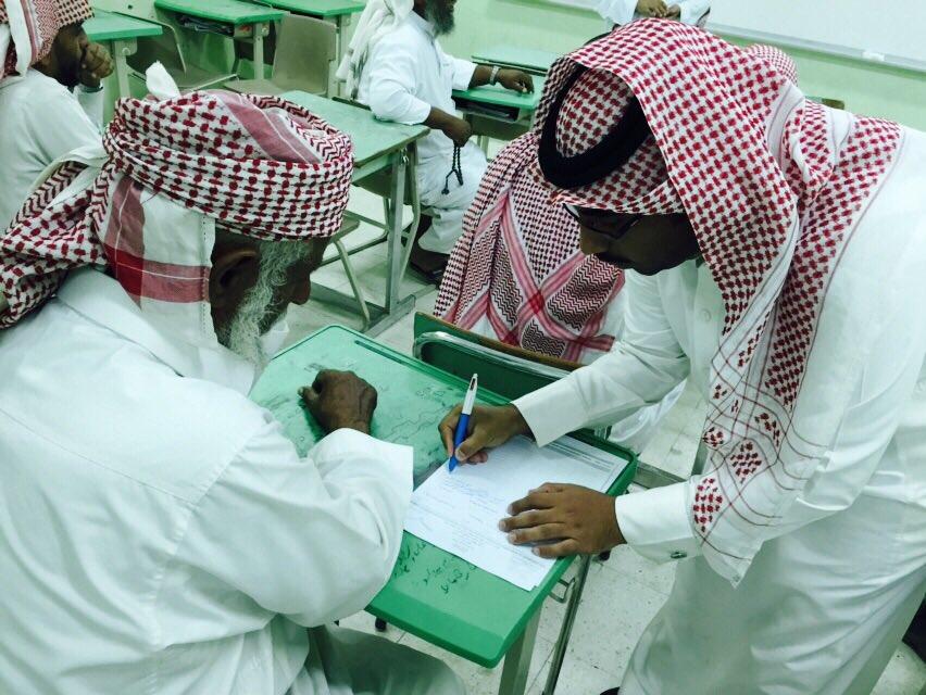 وزارة التعليم تحتفي باليوم العربي CYNIO4YWYAE5u1y.jpg