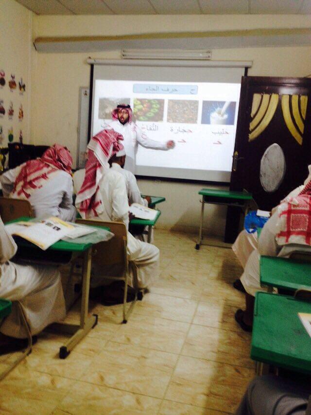 وزارة التعليم تحتفي باليوم العربي CYNIO7jWMAA53be.jpg