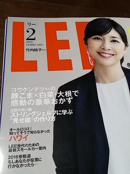 話題の女性誌「LEE」を買ってきたけど、この参院選特集はすごいよ。全部で11ページもある! 「投票したい人がいない「どうせ変わらない」で本当にいいの?