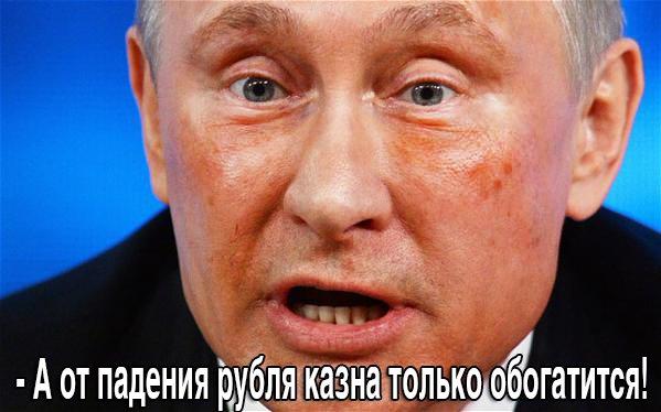 Курс доллара в РФ пробил отметку в 76 рублей - Цензор.НЕТ 81