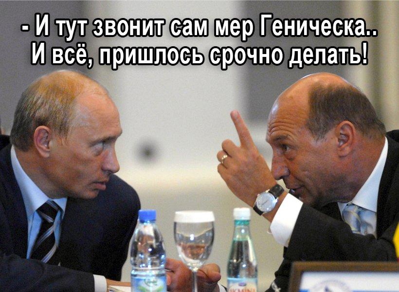 Мэр Геническа просит власти поспособствовать возврату газа из Глебовского хранилища в оккупированном Крыму - Цензор.НЕТ 5032
