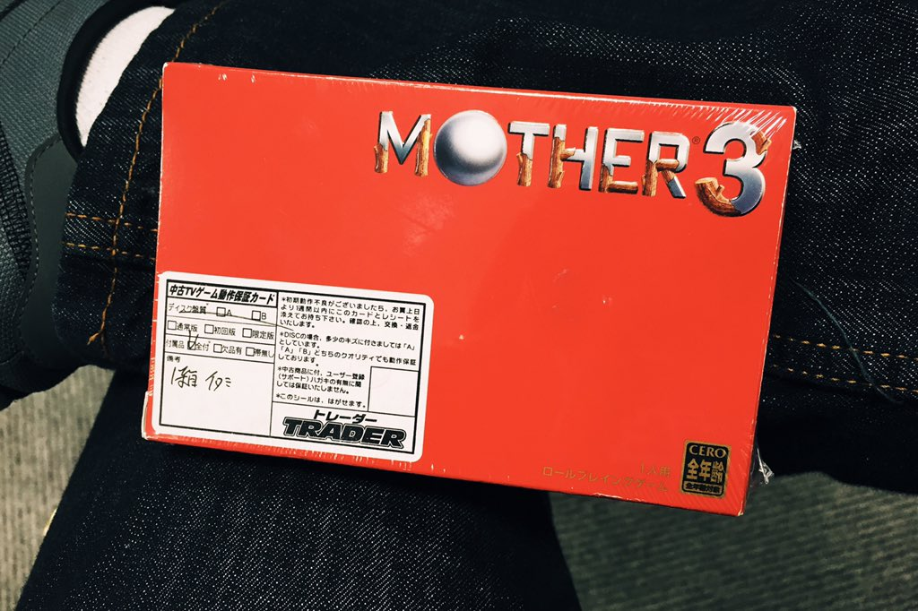 Want a copy of Mother 3 to have & hold as long as you both shall live? I'm giving one away: https://t.co/FHrPr8Pre4 https://t.co/BFKSRQwLDV