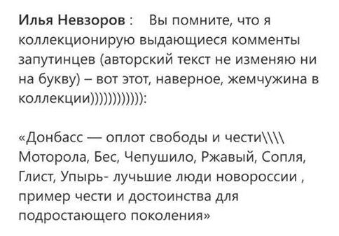 Боевики продолжают обстреливать Станицу Луганскую и Золотое. В Троицком местный житель подорвался на растяжке, - Тука - Цензор.НЕТ 526