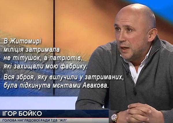 """Сын экс-директора ФСБ стал """"банкиром года"""" в России - Цензор.НЕТ 1751"""