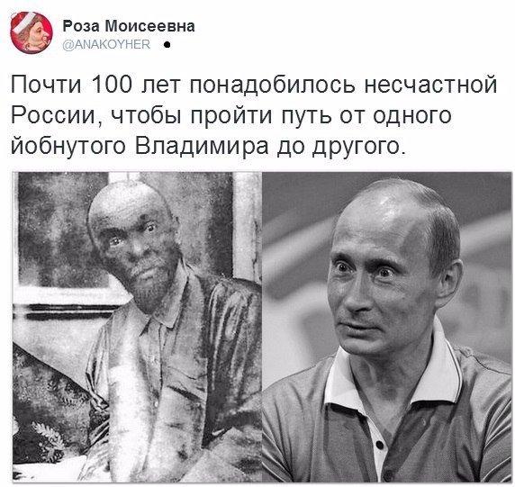 """Кабаева-дева радуйся"" - Цензор.НЕТ 3945"