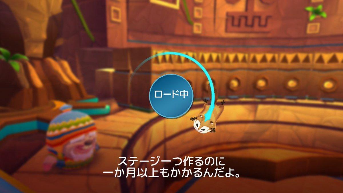 製作の苦労話が飛び出すロード画面 #WiiU https://t.co/qmXuRywFol