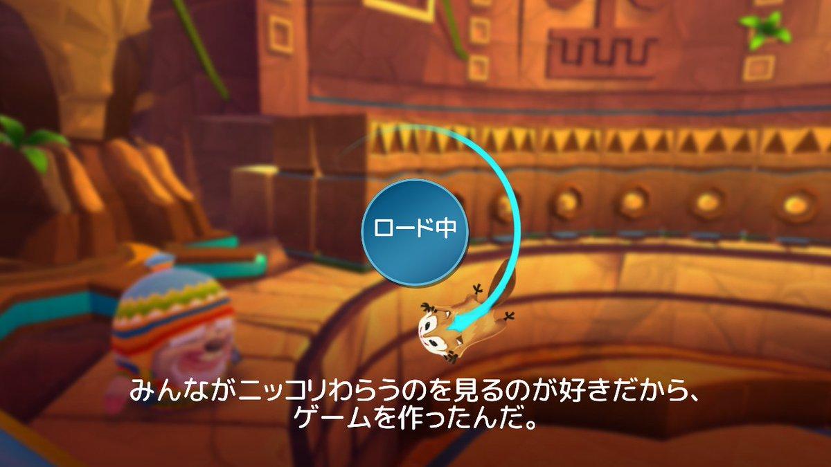 ゲーム作りを志したきっかけを知ることができるロード画面 #WiiU https://t.co/SFSngcMOxP
