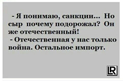 Боевики обстреляли жилые дома и детскую площадку в Зайцево, - штаб АТО - Цензор.НЕТ 2501
