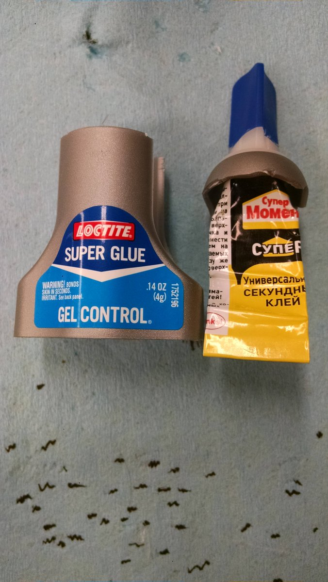 How to glue the glue moment 32