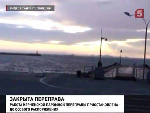Энергоблокада Крыма принесла России 900 миллионов рублей убытка - Цензор.НЕТ 2648
