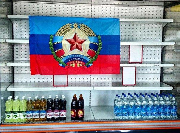 На Луганщине чиновники присвоили 200 тыс. грн, выделенных на ремонт школы, - Нацполиция - Цензор.НЕТ 7338