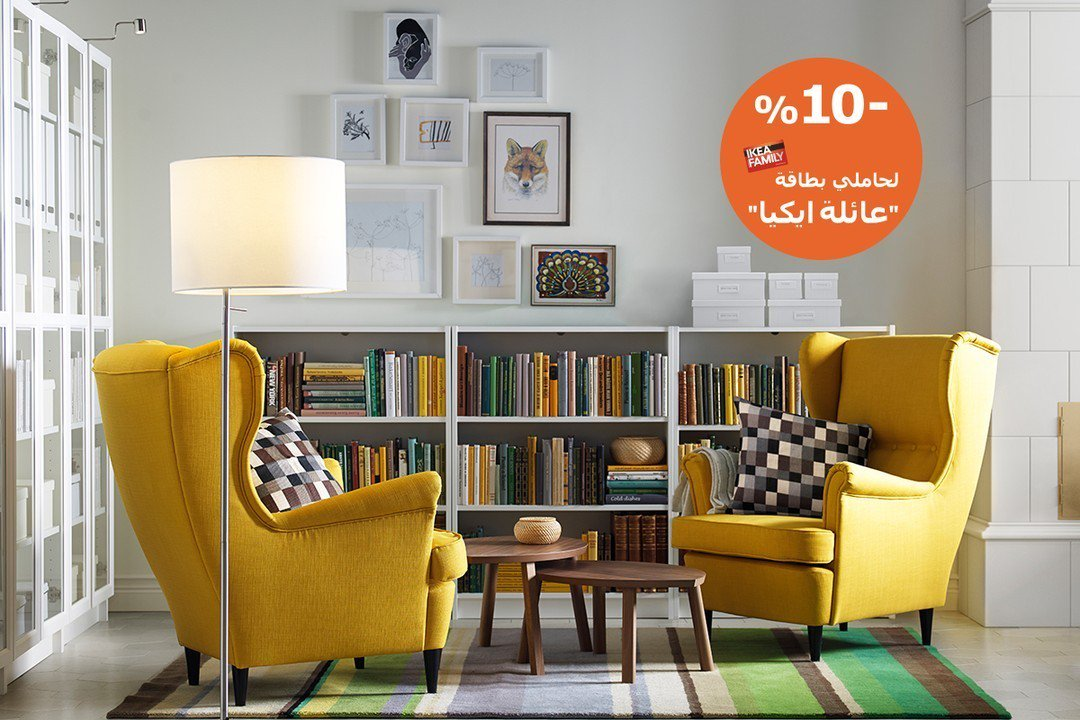 IKEA Kuwait On Twitter Always Get The Best Deals Experience With Family