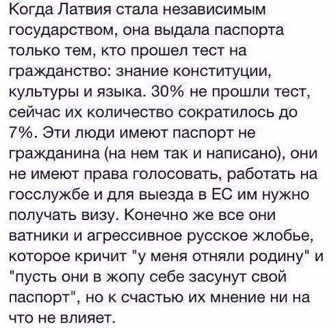 Портнов играл ключевую роль в давлении на судей по делу Автомайдана, - адвокат Роман Маселко - Цензор.НЕТ 8702