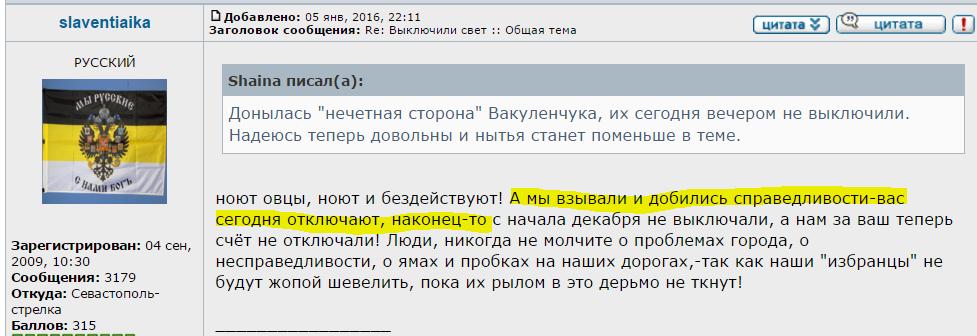 россия - страна-подонок, страна-выродок, страна-мразь - Страница 5 CYRK30dWcAADG-H
