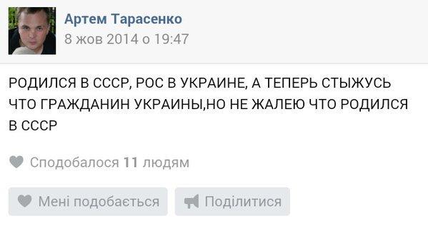 Боевики обстреляли жилые дома и детскую площадку в Зайцево, - штаб АТО - Цензор.НЕТ 5076
