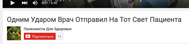 россия - страна-подонок, страна-выродок, страна-мразь - Страница 5 CYRd1qlWkAAMLw6