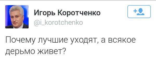 россия - страна-подонок, страна-выродок, страна-мразь - Страница 5 CYRkMUDWQAAFcpW