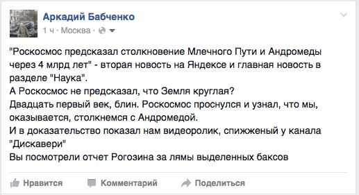 Занятия в киевских школах возобновятся 11 января - Цензор.НЕТ 2288