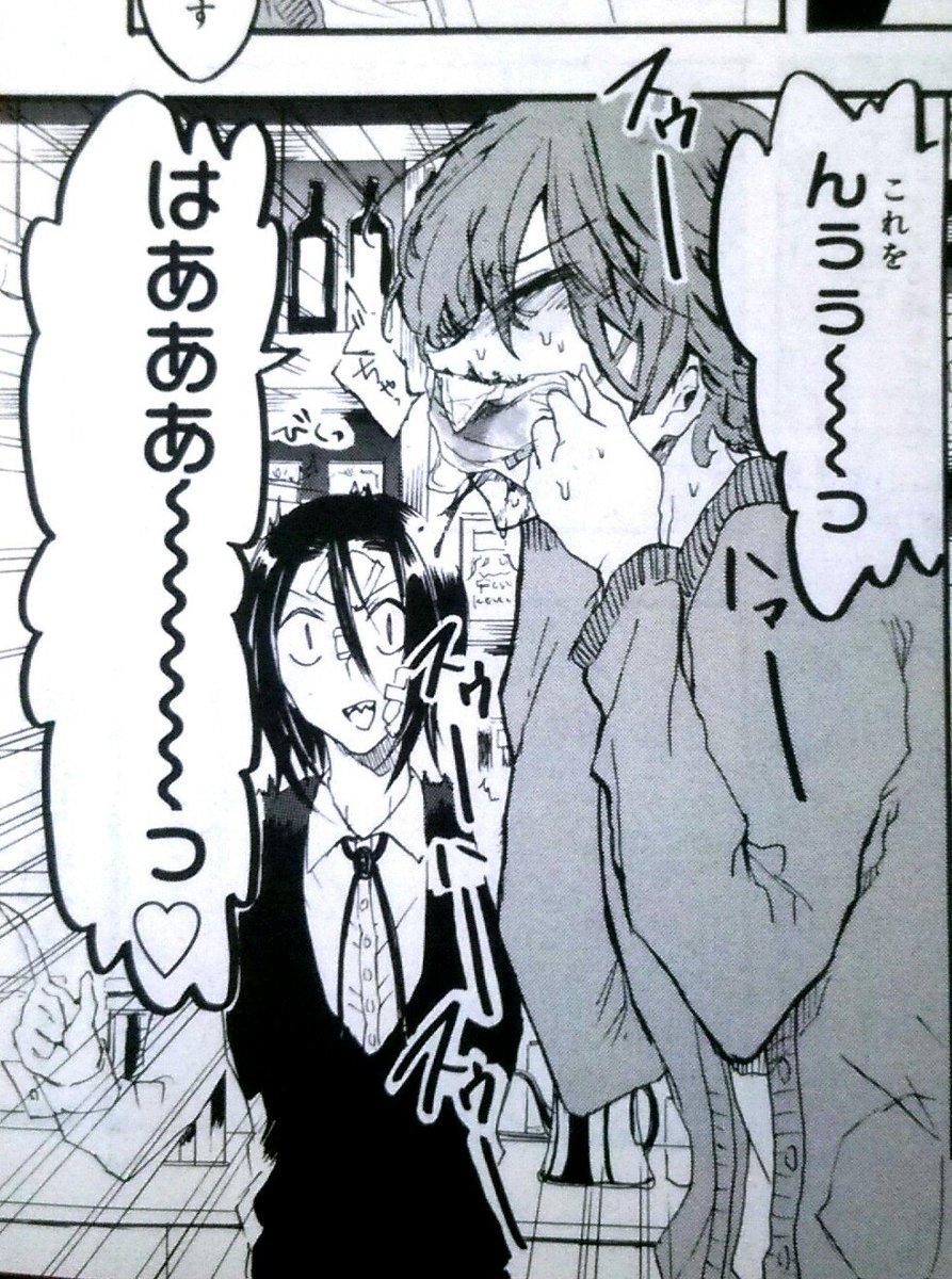 """有咲めいか on Twitter: """"1月9日..."""