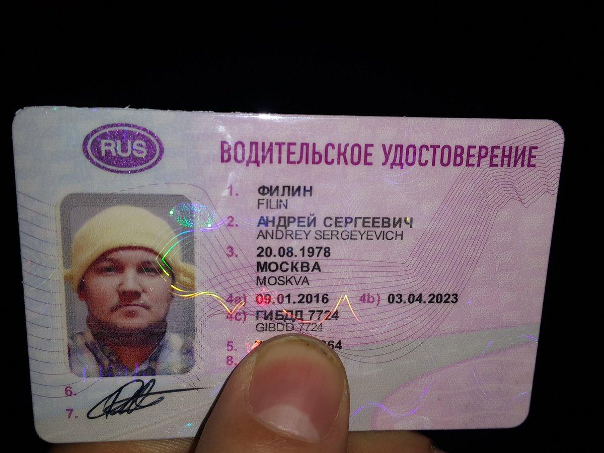 ГИБДД хочет отобрать права у водителя из-за фото с дуршлагом на голове