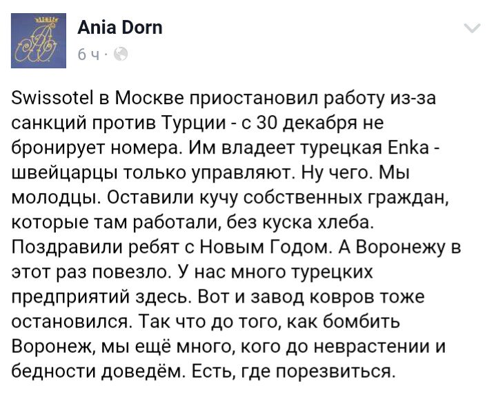 Спасая мирных жителей в Зайцево, погиб офицер Нацполиции, - пресс-центр АТО - Цензор.НЕТ 3248