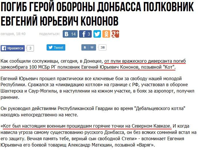 Боевики обстреляли жилые дома и детскую площадку в Зайцево, - штаб АТО - Цензор.НЕТ 9429