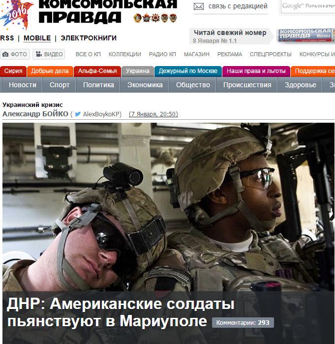 """""""Иностранцев в наших подразделениях пока нет, но скоро появятся"""", - Нацгвардия - Цензор.НЕТ 688"""