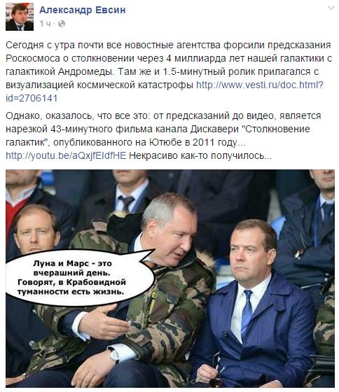 россия - страна-подонок, страна-выродок, страна-мразь - Страница 5 CYTQkM2UkAAcMv6