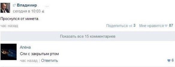 россия - страна-подонок, страна-выродок, страна-мразь - Страница 5 CYTz0ckVAAAB91O