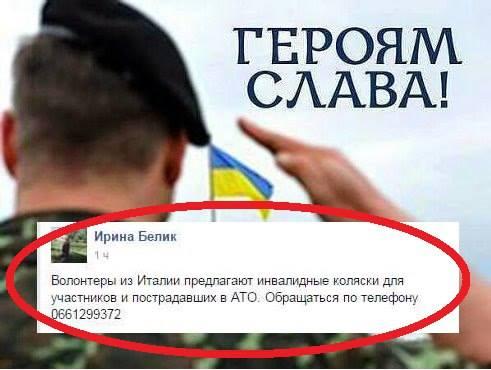 С начала года Россия полностью заблокировала транзит украинских товаров через свою территорию: Киев ищет обходные пути, - Мининфраструктуры - Цензор.НЕТ 3212
